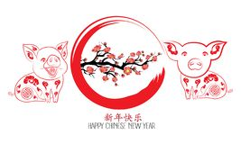 Chinese Calligraphy 2019 Stamp background. Chinese characters mean Happy New Year. Year of the pig Vector Illustration