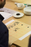 Chinese calligraphy. Student making calligraphy exercise on sheet Stock Photo