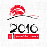 Chinese Calligraphy 2016, template for calendar. Greeting card, banner. Chinese calendar for the year of monkey 2016 Royalty Free Stock Photos