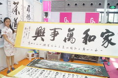 Chinese calligraphy works for sale Royalty Free Stock Images