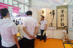 Chinese calligraphy works for sale Stock Images