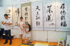 Chinese calligraphy works for sale Stock Image