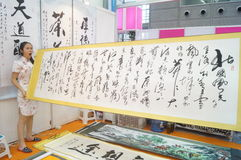 Chinese calligraphy works for sale Stock Photos