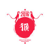 Chinese calligraphy year of the monkey. Illustration Royalty Free Stock Photos