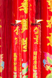 Chinese candles Royalty Free Stock Photo