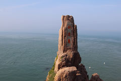 Chinese Cape of Good Hope on Seaside of ChengShanTou Stock Photos