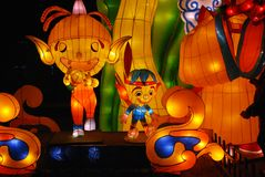 Chinese cartoon character lanterns. Traditional Chinese lanterns light up to celebrate the festival. This photo was taken in Jiangyou park, Sichuan,China Stock Images