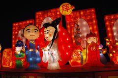 Chinese cartoon character lanterns. Traditional Chinese lanterns light up to celebrate the festival. This is taken in Jiangyou park, Sichuan, China. This is an Stock Photography