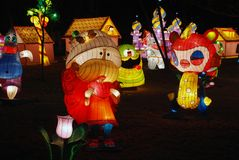 Chinese cartoon character lanterns. Traditional Chinese lanterns light up to celebrate the festival. This was taken in Jiangyou park, Sichuan,China Stock Image