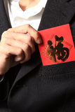 Chinese cash gift Royalty Free Stock Photography