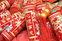 Chinese celebration firecrackers Stock Photo