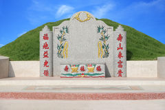 Chinese cemetery tombstone Stock Image