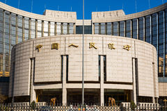 Chinese central bank Royalty Free Stock Photos