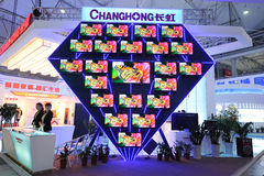 Chinese changhong booth Stock Image
