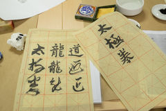 Chinese character calligraphy. Sheet with Chinese character calligraphy on tabletop Stock Photo