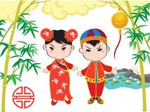 Chinese Character and Element Vector Illustration. For many purpose such as greeting card, invitation, poster, website, banner, cover and illustration book, etc Stock Illustration