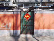 Chinese character fu on door. Chinese character Fu means Blessing, good fortune, good luck. It is one of the most popular Chinese characters used in Chinese New stock photos