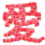 Chinese character Love, made from rose photo. Royalty Free Stock Images