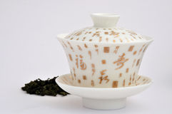Chinese character painting tea cup and tea Royalty Free Stock Photo