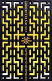"""The Chinese character """"tea"""" hollowed out on the grille. A golden Chinese character , tea, inlaid in the hollow black grille Royalty Free Stock Photos"""