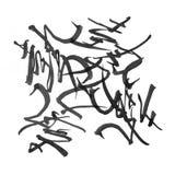 Chinese calligraphy artwork Stock Image
