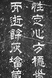 Chinese characters. Ancient white chinese characters on black background royalty free stock photos