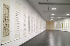 Chinese Characters Calligraphy Exhibition Stock Images