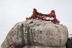 Chinese characters carved in the stone stock photos