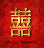 Chinese Characters Double Happiness Royalty Free Stock Image