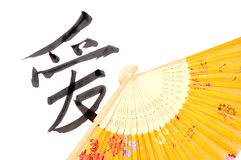 Chinese characters and fan Stock Image