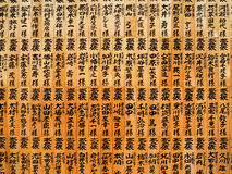 Chinese Characters Written on Wood Royalty Free Stock Images