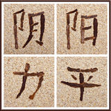 Chinese characters for yin, yang, strength, peace Royalty Free Stock Image