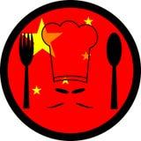 Chinese chef. Circular logo representing Chinese cuisine Stock Photos