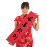 Chinese cheongsam girl holding couplet Royalty Free Stock Photos