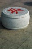 Chinese Chess Stock Image