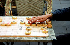 Chinese chess Stock Image