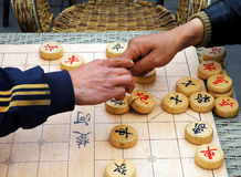 Chinese chess Stock Photo