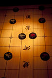 Chinese chess. The soldiers in Chinese chess Royalty Free Stock Photography