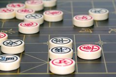 Chinese chess. Game board and pieces with shallow dof Royalty Free Stock Photos