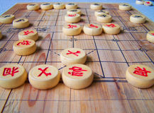 Chinese chess. Chess chess chinese chess chess chess chess chessboard game of chess chess game double game intelligence game Chinese chess chinese chess chinese Royalty Free Stock Photography