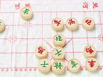 Chinese Chess Royalty Free Stock Photography