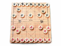 Chinese Chess. Board Games - Chinese Chess Making a Move Stock Photo