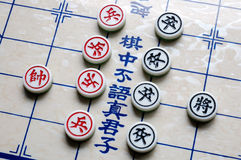 Chinese chess board and pieces Royalty Free Stock Images