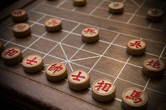 Chinese chess. The chinese means King Advisors Elephants Rooks Knights Cannons Pawns Stock Photo