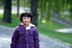chinese child smile Stock Photo