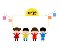 Chinese children Stock Photo