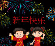 Chinese children with firework background Royalty Free Stock Photos