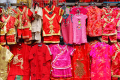 Chinese children traditional clothes Royalty Free Stock Photo