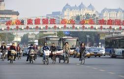 Chinese ,China,Beijing royalty free stock photos