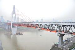 Chinese Chongqing Stock Image